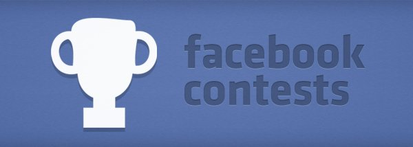 Facebook Contests Rules Change Yet Again