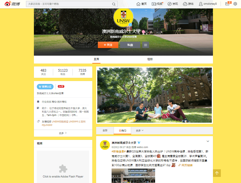 Weibo for student recruitment in China