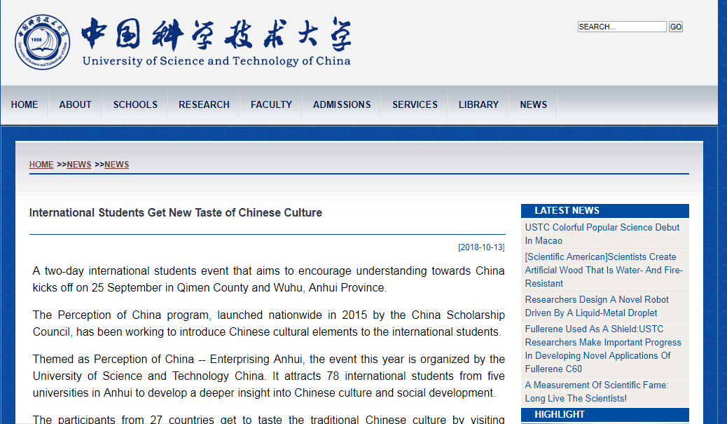 chinese student recruitment