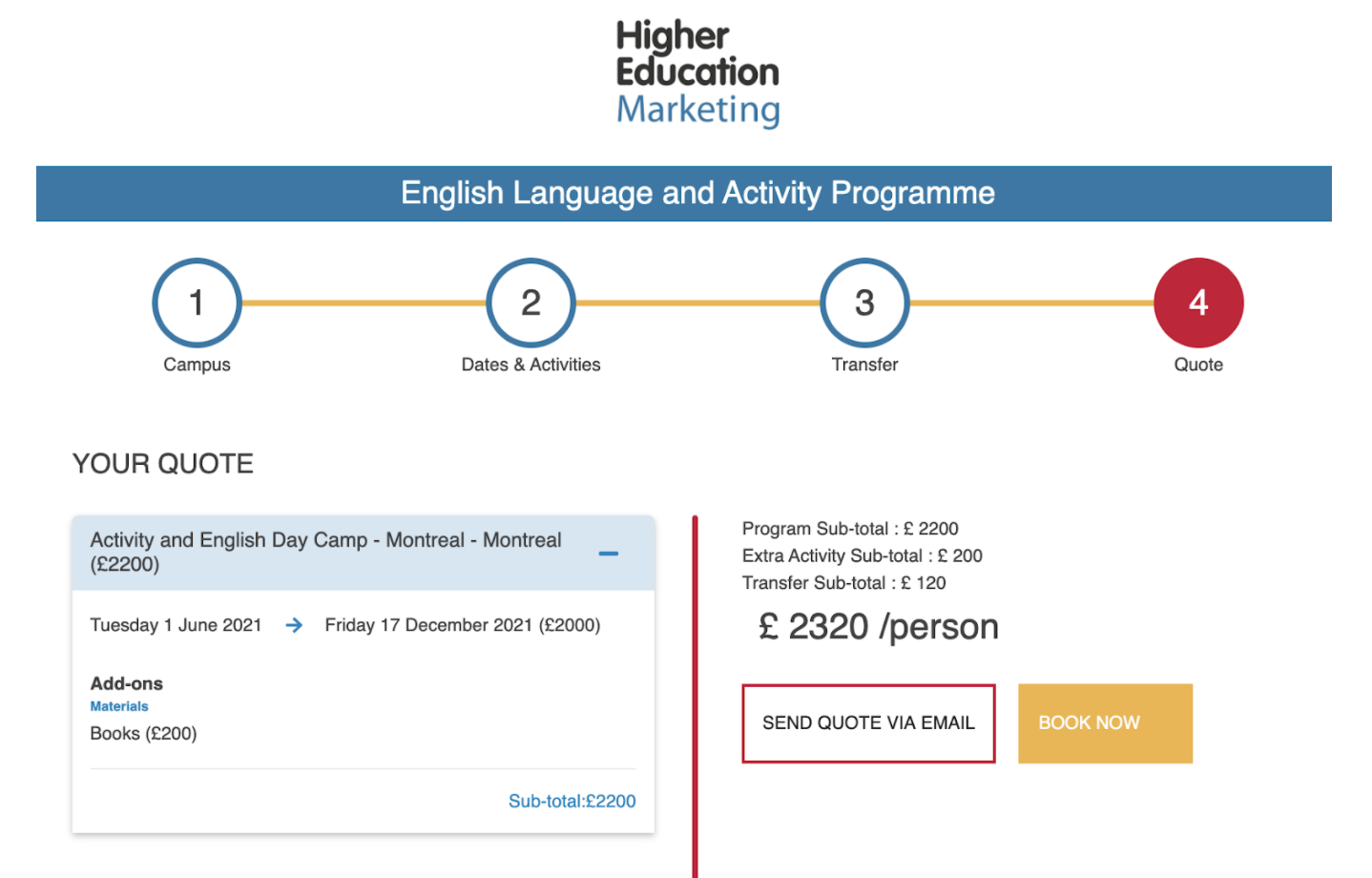 education application portal